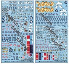 Mg Decal Girls Und Panzer Oarai Girls High School 2 Sheets Plastic Model Hobbysearch Military Model Store