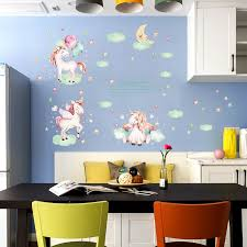Dragonflies Wall Stickers 16 Big Vinyl Decal Colorful Cartoon Like Child S Decor