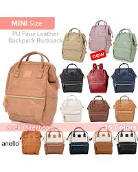 anello pu leather backpack rucksack