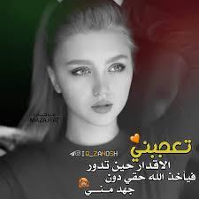 الهوى مشبع السعف كفخات بس الدنيا دواره شعر شعبي عراقي