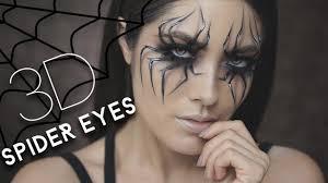 3d spider eyes tutorial