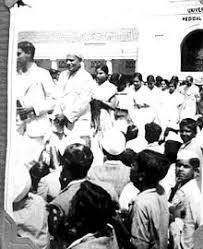 Quit India Movement - Wikipedia