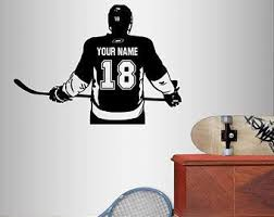 Hockey Wall Decal Etsy