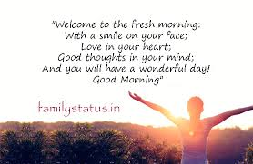good morning new year quotes new sms