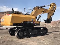 sany sy750h 76 ton mining excavators