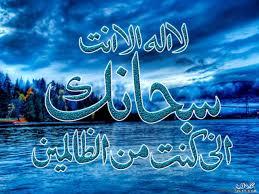 صور بروفيل اسلامية اجمل صور اسلامية اروع روعه