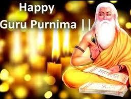 guru purnima quotes messages and wishes for guru purnima