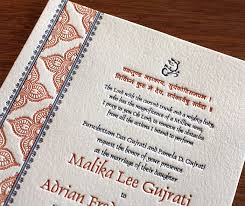 how to word your indian wedding card