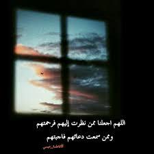سور الحزن ايات لدفع الغم صور حزينه