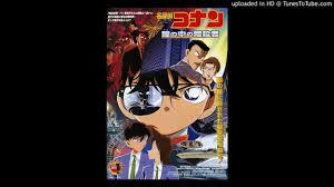 Detective Conan Movie 4 Soundtrack - Track 01 - YouTube
