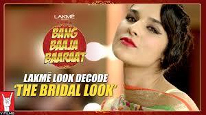 lakmé look decode the bridal look