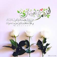 بوستات فيس بوك دينية2020 اروع صور اسلامية رمزيات دينية خلفيات