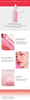 glittier makeup boosting essence set 3