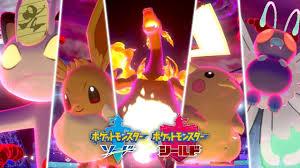Pokemon Sword/Shield trailer shows Gigantamax Pikachu, Eevee ...