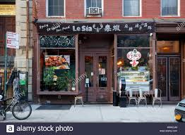 Le Sia, 11 E. 7th Street, New York, NY ...