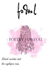 poetry for you quotes wattpad