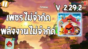 Angry Birds 2 2.29.2 Apk + Mod (money/gem/energy/unlock) + Mega ...