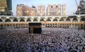 رمزيات خلفيات بدون حقوق رمضان في مكة المكرمة الكعبة بوابة