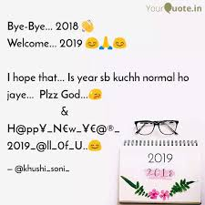 bye bye 👋 welcom quotes writings by khushi soni
