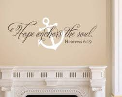 Bible Verse Wall Decal On Etsy A Global Handmade And Vintage Marketplace Bible Verse Wall Decals Wall Decals Christian Wall Decals