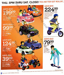 toys r us black friday 2020 what