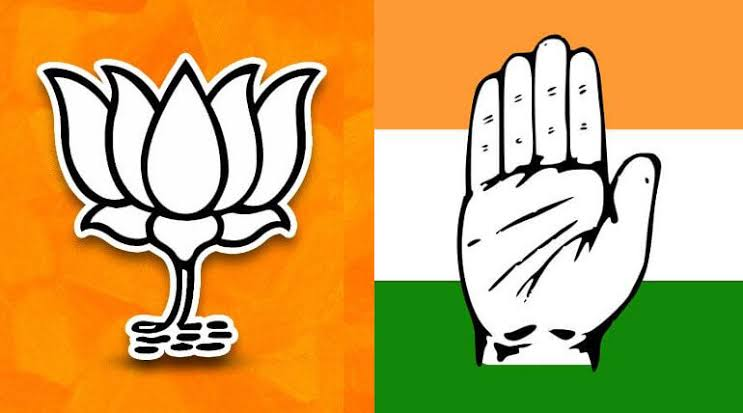 """Image result for congress bjp party symbol"""""""