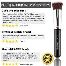 flat top kabuki foundation brush by