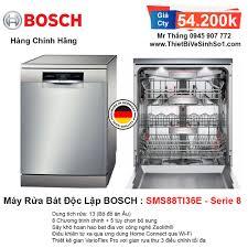 Máy Rửa Bát BOSCH SMS88TI36E Serie 8 | Tổng Kho Bếp Chính Hãng Hà Nội