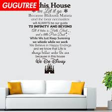Decorate Home Proverbs Character Letter Art Wall Sticker Decoration Decals Mural Painting Removable Decor Wallpaper G 1339 Wall Decal For Bedroom Wall Decal Mural From Gugutreehome 7 54 Dhgate Com