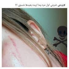 اعترافات بنات عراقيات Facebook