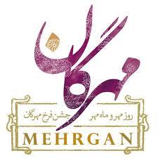 Mehrgan مهرگان - Posts   Facebook