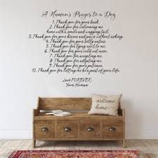 Modern Thankful Prayer Life Quote For Home Apartment Bedroom Living Room Dining Room Kitchen Indoor Decor Vinyl Wall Art Decal Give Us This Day Our Daily Bread 19 5 X 34 Wall Stickers
