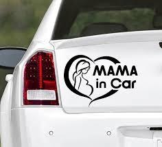 15 10 6cm Mama In Car Cute Vinyl Car Decal Sticker Cute Pregnant Woman Cute Interesting Fashion Sticker Decals Car Stickers Aliexpress