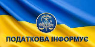 Платники Луганщини перерахували до бюджету понад мільярд грн ЄСВ
