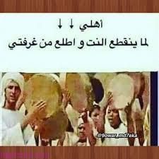 صور مضحكة جديدة 2020 نكت مصرية حصرية صور مضحكه جدا صور خلفيات