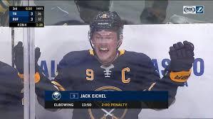 ki on | Buffalo sabres hockey, Sabres hockey, Jack eichel