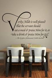 Pin By Grace Franklin On Islam Islamic Wall Art Allah Praise