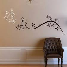 Dove Trail Wall Decal Trendy Wall Designs