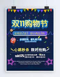 Cartel Global De La Boutique Del Carnaval Descarga Gratuita De