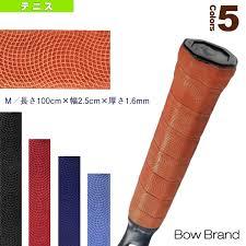 bow tie brand tennis accessories