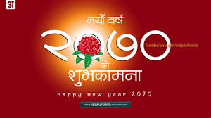 i new year quotes