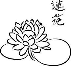 Lotus Flower With Chinese Calligraphy Vinyl Decal Ebay