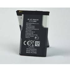 For Nokia 2652 3108 6100 6170 6260 7270 ...