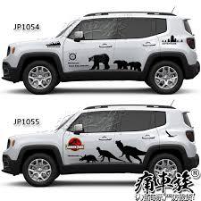 Jeep Jeep Liberty Car Sticker Lahua Bear Jurassic Park Dinosaur Car Sticker Decoration Modified Film Shopee Malaysia