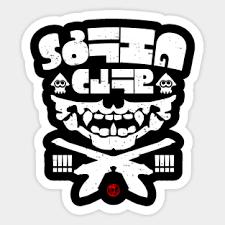 Splatoon Stickers Teepublic
