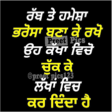 pin by megha 👑 manchanda ❤ on my stories reality quotes