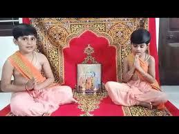 Sagar kamath Rachita pai - YouTube