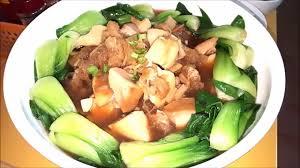 Abalone Rice - Thai / Chinese Recipe ...