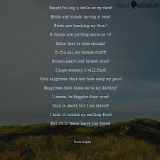 beautiful sky a smile on quotes writings by vivek gupta
