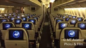 air france 777 200 cabin tour v4
